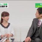 第二十回 「あの上昇志向の塊、皆藤愛子がお堅い番組に超ミニ出演でパンチラ」